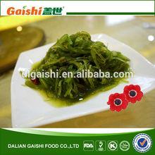 Fresh wakame seaweed (supplier)