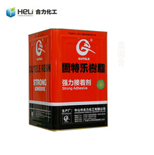 pvc glue adhesive for shoe pasting excellent bonding strength