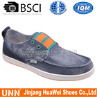 2014 Wholesales Bulk China Canvas Shoes Perfect Steps Shoes for Men