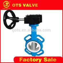 BV-LY-0217 china valve water valve lock dn80