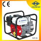 "water pump 2"" 5.5hp gasilne engine,vacuum and agricultural gasoline water pump"