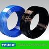 TPUCO Impact Resistance PE Pipe / PE Tube
