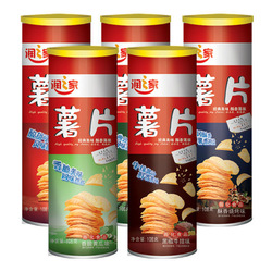 Canned private label potato chips