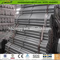 GB/T 8162 8163 standard carbon steel pipe price per ton per meter with plastic cap protector
