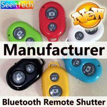 manufacture customization yellow blue camera shutter unit