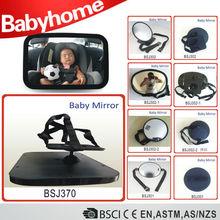 Fashionable baby mirror to veiw baby thrugh rear car mirror good baby car blind spot mirror