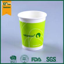 Biodegradable PLA Cup, Biodegradable Cup, PLA Paper Cup