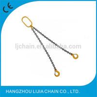 Lijia chain manufactory prodece 2 leg lifting chain sling