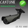 Effio-E 700TVL CCTV Camera Waterproof IP66 IR Sony CCTV Camera with Sound