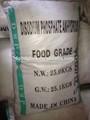 qualité alimentaire phosphate disodique dsp