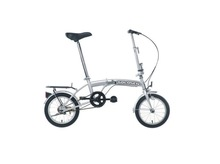 20 inch new producs folding bicycle for outdoor sports