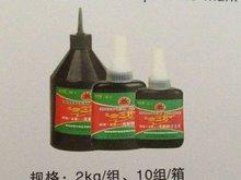 Glass uv cured adhesives/ Non-mark super glue