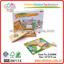 Wooden educational Jigsaw Puzzle Toys with book