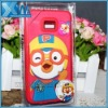 3D Pororo silicone case for Samsung Galaxy S2 i9100