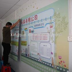 New Design Magnetic Wallpaper for Kids Room & Advertising