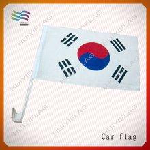 window decorative korea car flag