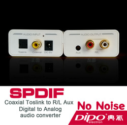 High quality no noise optical toslink coaxial digital audio to analog audio converter