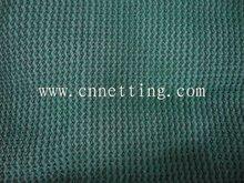 high quality shade net