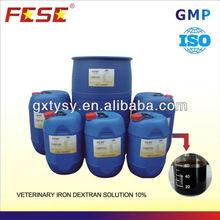 pharmaceutical anti-anemia Iron Dextran Solution drug manafacturer