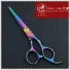 Rainbow Titanium Coated Design Serrated Blade Scissors