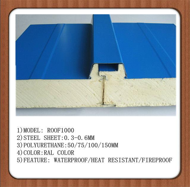 Tianjin Jingang Zhongjie Steel Structure Engineering Co., Ltd