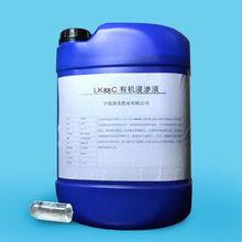 LK88C resinol easyclean Impregnation resin