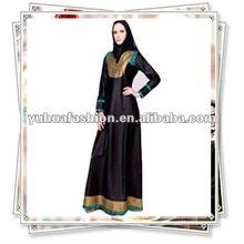 arabic style prom dresses, muslimah Dress