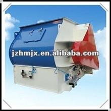 SLHSJ series short mixing time livestock feed mixer