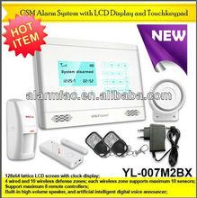 Wireless GSM alarm unit kit with touch keypad 868MHz rcm2bx