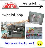 120pcs/min Automatic Spherical Lollipop Wrapping Machine /0086-13916983251