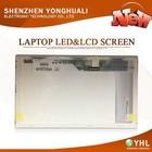 1366*768 Glossy B140XTN02.3 N140BGE LP140WH4 TLN1 B140XW01 V.0 HB140WX1 14.0 led screen laptop
