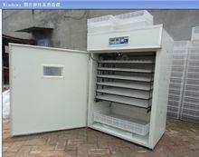 automatic incubator/egg incubator/industrial egg incubator (1000 egg)