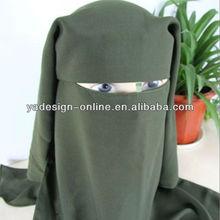 A474 HOT LONG Niqabs MUSLIM MASK ISLAMIC VEIL