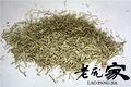 100% naturais secas folhas de alecrim