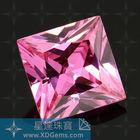 Princess Cut Cubic Zirconia cz Gemstone Jem stone for jewelry