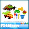 9 قطع البلاستيك شاحنة رمل الشاطئ لعبة