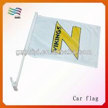 Fabric Presidential Car Flag Mount
