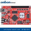 BX-5Q1 multi-area asynchronous lintel controller for full color