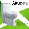 A3105 sanitary ware ceramic closet one piece toilet flush toilet