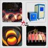 Gou's Lipai High frequency Induction Heating equipment