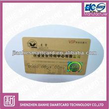 inkjet printable pvc card with hologram