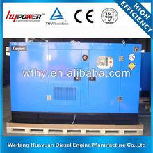 50KW Silent DieselGenerator set