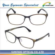 Korea Material Utem PEI wayferar eyewear frames 2013 (95035)