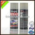 Séchage rapide ISO peinture de voiture couleur échantillons