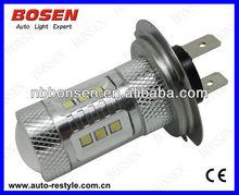 projector fog lamp H7 15w Samsung 2323