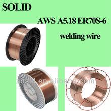 CO2 WIRE!! CO2 gas shield ER70S-6 Welding Wire