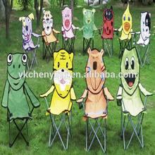 Folding kids animal chairs
