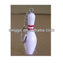 Bowling Pin Key Chain