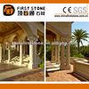 MCS206 Beige Stone Column