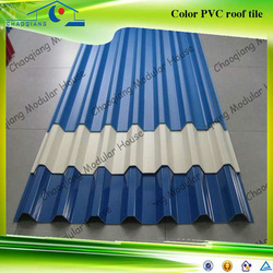 China Low Price Color Coated PVC Roof Tile